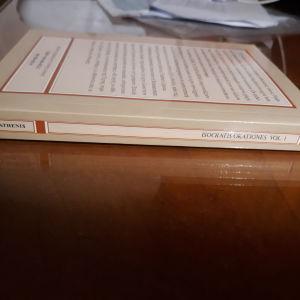 Λόγοι του Ισοκράτη, βιβλίο Ι / Isocratis- Orationes, vol I
