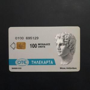 ΛΕΥΚΟΣ ΠΥΡΓΟΣ 0100 ΛΕΤΡΑΣΕΤ