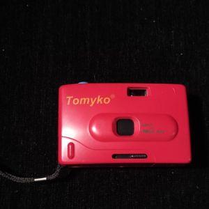 Πωλείται Φωτογραφική Μηχανή με Film | Tomyko 35mm Japan Lens | Vintage
