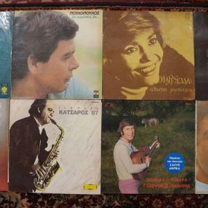 Δίσκοι με ελληνικά δεκαετιών '60,'70,'80 & '90