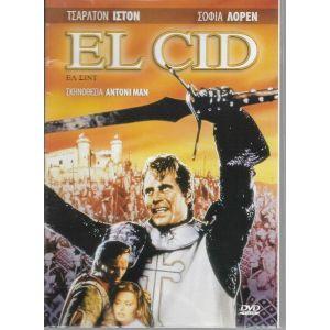 DVD / EL CID  / ORIGINAL DVD
