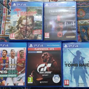 PS4 PRO + all games 300€