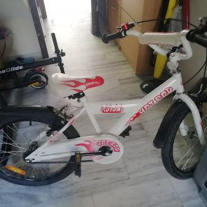 ποδήλατα 20'