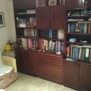 Βιβλιοθήκη σύνθετο