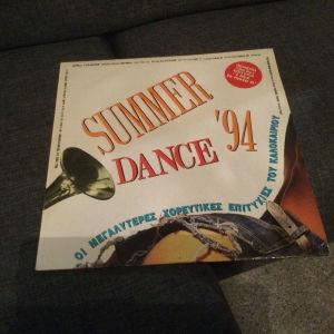 summer dance 94 (2LP)