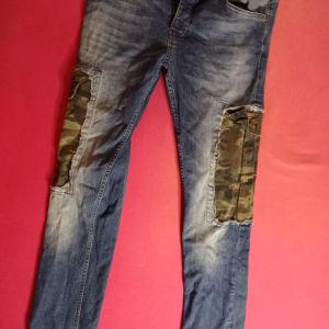 Μπλέ παντελόνι