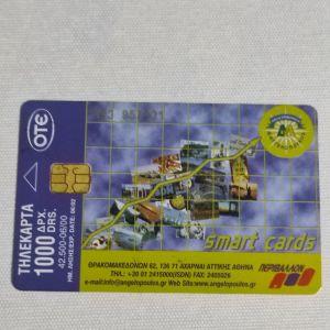 SMART CARD 6/2000 ΑΝΤΙΤΥΠΑ 42.500