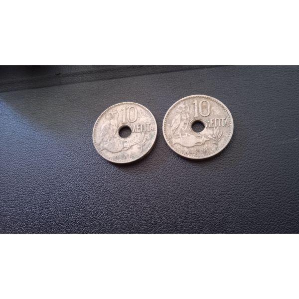 polisi 101 nomismaton 10 lepton vasilion tis ellados 1912. se kali katastasi.