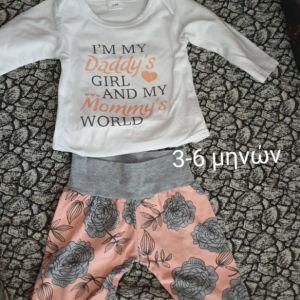 Βρεφικα ρουχα για κορίτσι 3-6 μηνων