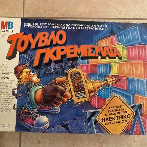 Vintage Επιτραπέζια Παιχνίδια