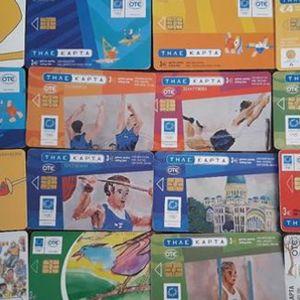 Συλλογή Κλειστών Καρτών από 9/1992 ως 12/2011