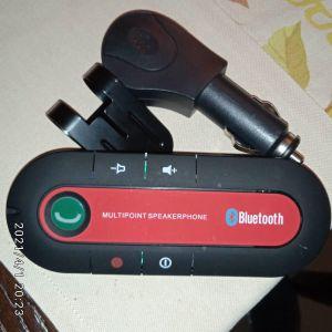 Σύστημα Bluetooth Handsfree Αυτοκινήτου. Τιμή 15 ευρώ.
