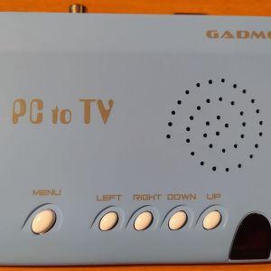 Μετατροπέας Σήματος PC to TV (ΚΑΙΝΟΥΡΓΙΟ)