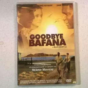 DVD ( 1 ) Goodbye Bafana