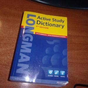 ΛΕΞΙΚΟ LONGMAN ACTIVE STUDY DICTIONARY 5TH EDITION