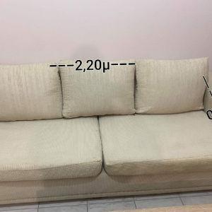 καναπές τριθεσιος!!