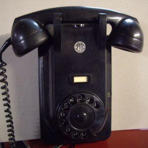 τηλεφωνο τοιχου μαυρο.