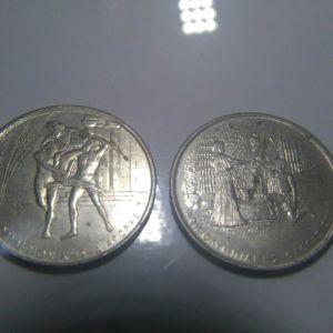 ΣΥΛΛΕΚΤΙΚΑ  ΑΘΗΝΑ ΟΛΥΜΠΙΑΔΑ   2004  ....ΔΥΟ ,500 ΔΡΑΧΡΕΣ