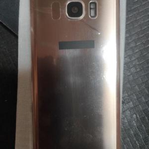 Καπάκι Μπαταρίας Samsung Galaxy S7 Edge G935 Gold