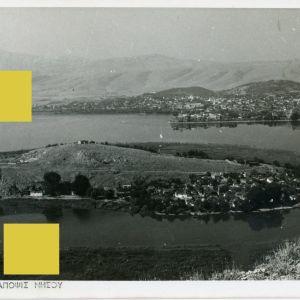 """Συλλεκτική Καρτ Ποστάλ Ιωαννίνων δεκ. 1950 με τίτλο """" Ιωάννινα, Άποψις νήσου """", αριθ. σειράς 113 Σ. Γ. Ioannina Janina Postcard Epirus Ήπειρος island lake"""