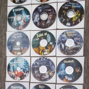 15 ΑΓΑΠΗΜΕΝΕΣ ΤΑΙΝΙΕΣ ΑΠΟ ΤΟ ΕΘΝΟΣ DVD ΑΧΡΗΣΙΜΟΠΟΙΗΤΕΣ ΠΑΚΕΤΟ 25 ΕΥΡΩ