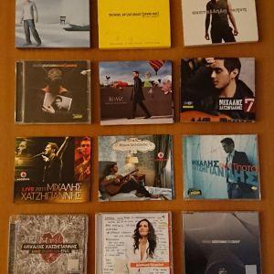 CD (Μιχάλης Χατζηγιάννης _ Δέσποινα Ολυμπίου)