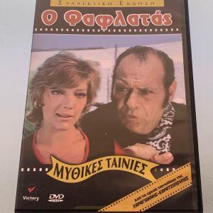 Ο φαφλατάς - Καραγιάννης Καρατζόπουλος dvd