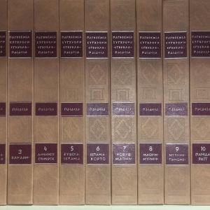 Εγκυκλοπαίδεια Παιδεία