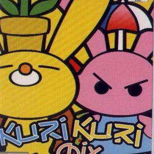 KURI KURI MIX - PS2