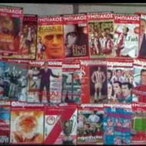 Συλλεκτικά Περιοδικά Του Ολυμπιακού