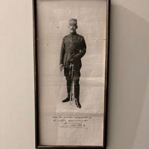 Φωτογραφία Βασιλέως Κωνσταντίνου Β΄