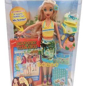 Barbie My Scene Jammin' In Jamaica Kennedy Doll #C5690 Mattel 2003