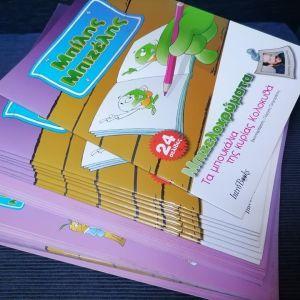 34 καινουργια βιβλια ζωγραφικης δινονται Ολα μαζι