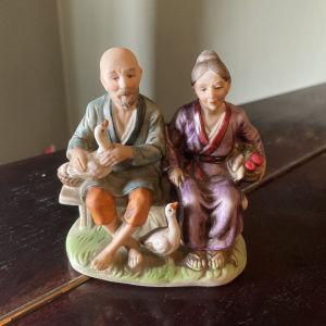 Vintage Ασιατικό Κεραμικό