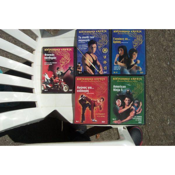 NINJA KUNG FU KARATE 5 DVD
