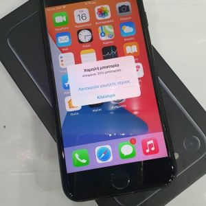 ΠΡΟΣΦΟΡΑ ΑΠΟ 220 ΣΤΑ 200 ΕΥΡΩ Apple iPhone 7 (128GB) Jet Black ΜΕ ΚΟΥΤΙ