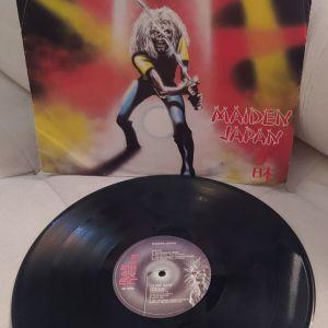 Iron Maiden - Maiden Japan LP