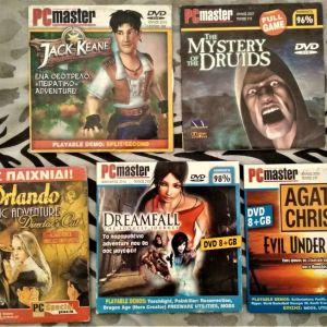 Πωλούνται 5 adventure παιχνίδια για PC (μαζί)