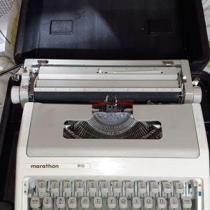 Γραφομηχανή Marathon 910