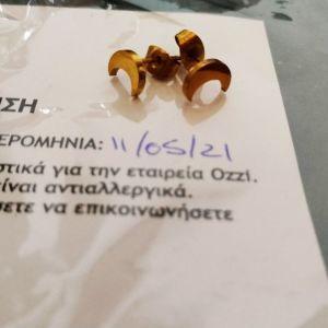 Ατσαλινα σκουλαρικια