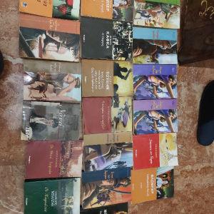 Βιβλία όλα μαζί μονο