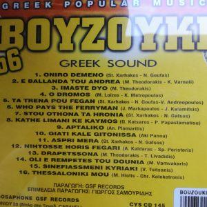 Bouzouki no6
