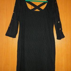 Φόρεμα μαύρο.