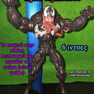Marvel Legends VENOM figure Toybiz 2006 Φιγούρα Δράσης ΣΠΑΝΙΑ RARE
