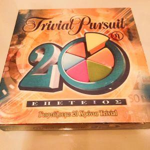 Trivial Persuit 20 Year