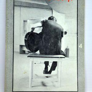 συν και πλήν Νο 4  Συλλεκτικό περιοδικό Μουσικού περιεχομένου (AP-143)