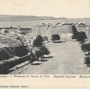 1900  KΡHTH  4  συλλεκτικές αυθεντικες καρτ ποστάλ