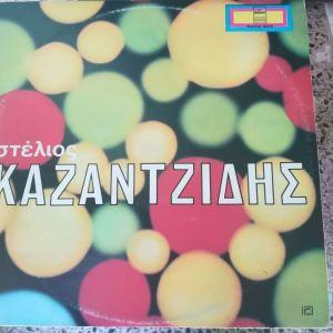 Στέλιος Καζαντζίδης - Δίσκος Βινυλίου (Margophone 8068)