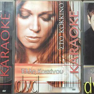 3 DvD karaoke
