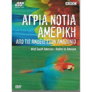 3 DVD / ΆΓΡΙΑ ΝΟΤΙΆ ΑΦΡΙΚΉ
